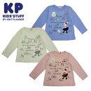 KP(ケーピー)mimiちゃんトレーナー2009【100cm|110cm|120cm|130cm】【メール便OK】KP(ニットプランナー)