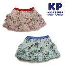 KP(ケーピー)mimiちゃんの総柄シフォンリバーシブルスカート-5002【90cm】【メール便OK】KP(ニットプランナー)