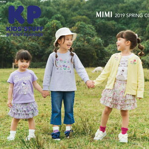 KP(ケーピー)mimiちゃんsweet半袖Tシャツ-2213【100cm|110cm|120cm|130cm】【メール便OK】KP(ニットプランナー)