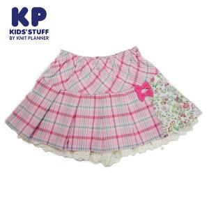 KP(ケーピー)チェックスカパン-4300【100cm|110cm|120cm|130cm】【メール便OK】KP(ニットプランナー)