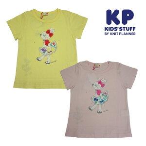 KP(ケーピー)mimiちゃん半袖Tシャツ-2204【100cm 110cm 120cm 130cm】【メール便OK】KP(ニットプランナー)