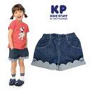 (30%OFF SALE)KP(ケーピー) デニムスカラップショートパンツ-4201【100cm|110cm|120cm|130cm】【メール便OK】KP(ニットプランナー)