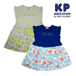 【盛夏】KP(ケーピー)花柄切替ワンピース-5207【90cm】【メール便OK】KP(ニットプランナー)