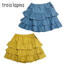 (20aw)troislapins(トロワラパン)スカパン-4303【140-150cm】【メール便OK】KP(ニットプランナー)