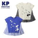 KP(ケーピー)mimi×ギンガムチェックの半袖Tシャツ-2227【110-130cm】【メール便OK】KP(ニットプランナー)