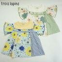 (SALE 30%OFF)troislapins(トロワラパン)フラワープリント 肩開きTシャツ-2216【110-130cm】【メール便OK】KP(ニットプランナー)