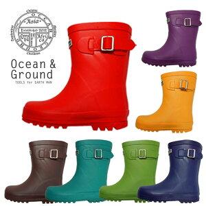 OCEAN&GROUND(オーシャンアンドグラウンド)長靴/レインブーツ-4501【16cm〜22cm】(合成ゴム)【宅配便】