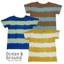 OCEAN&GROUND(オーシャンアンドグラウンド)タイダイボーダーTシャツ-6114【90cm〜140cm】【メール便OK】