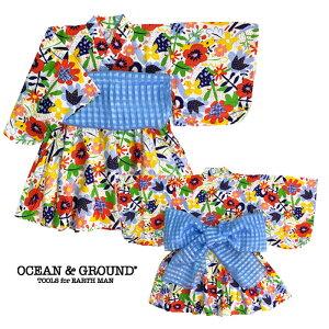 OCEAN&GROUND(オーシャンアンドグラウンド)浴衣ワンピースフラワー&ブルーミング-2702【90cm〜130cm】【宅配便】