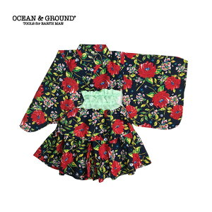 OCEAN&GROUND(オーシャンアンドグラウンド)GIRL'S浴衣セットアップフラワー-2703【90cm〜140cm】【宅配便】