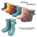 OCEAN&GROUND(オーシャンアンドグラウンド)長靴/レインブーツ-4501【17cm〜22cm】(合成ゴム)【宅配便】
