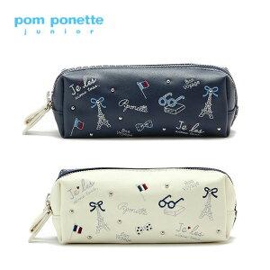 pomponettejunior(ポンポネットジュニア)エッフェルポーチ-4404【F】【宅配便】