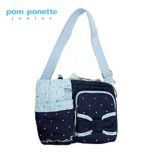pomponettejunior(ポンポネットジュニア)ペットボトルケース付ショルダーバッグ-1415【F】【宅配便】