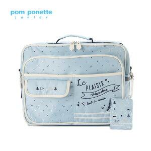 【送料・代引手数料無料】pomponettejunior(ポンポネットジュニア)パスケース付3WAYバッグ-1421【F】【宅配便】