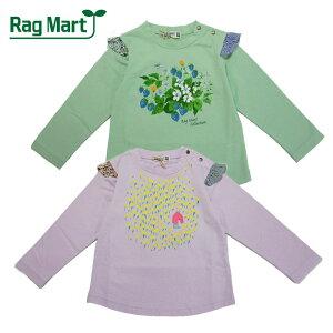 【春】RagMart(ラグマート)プリント長袖Tシャツ-1029【100cm|110cm|120cm|130cm】【メール便OK】