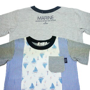 Tappet(タペット)ヨットプリントストライプ半袖Tシャツ-5182【110cm|120cm|130cm|40cm|150cm】【メール便OK】