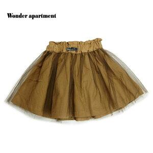 (SALE 50%OFF)Wonder apartment(ワンダーアパートメント)タイプライターチュールスカート-4018【100cm|110cm|120cm|130cm】【宅配便】