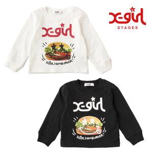 (30%OFF SALE)X-girl Stages(エックスガールステージス) スマイルハンバーガーTシャツ-3207【80cm〜120cm】【メール便OK】