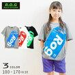 【2021夏物新作】R.O.GReboot(リブート)ROGFILMプリントビックTシャツ【メール便送料無料】