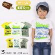 【2020夏物新作】ALMONDBAR(アーモンドバー)キャンピングカープリント半袖Tシャツ【メール便送料無料】