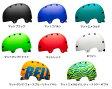 ベル(BELL) ヘルメット スパン(SPAN) XS【送料無料(北海道・沖縄県除く!)クレジットOK!セール期間限定】BELL  キッズ・子供用ヘルメット marron
