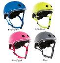 """""""GLOBBER ヘルメット 【クレジットOK!セール期間限..."""