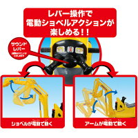 乗用マイクロショベルコマツPC−01【送料無料】【セール期間限定】TOYCOトイコー乗用玩具