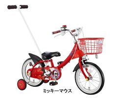 アイデス(ides)かじとりカジー14<完成品>【クレジットOK!】アイデス子供用自転車カジとり