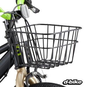 アイデス (ides) 16/18インチ自転車用バスケット(前カゴ)【クレジットOK!】 D-Bike 子ども用 キッズ 自転車パーツmarron