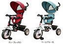 JTC かじとり三輪車 3in1 Tricycle【送料無料...