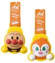 アンパンマン ベビーカー用クリップ【クレジットOK!】アガツマmarron おもちゃ