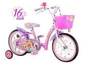 プリンセス ブリリアント 16インチ<完成品>★今なら、自転車カバープレゼント!!【クレジットOK!】アイデス子供用自転車marron
