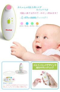 日本育児ネイルケアセット(爪やすり)101885【クレジットOK!】Nihonikuji赤ちゃんベビー爪切り電動