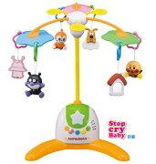 アンパンマンメリー 赤ちゃん サウンド クレジット アガツマ おもちゃ