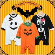 ハロウィン ベビー服 ジャックオーランタン かぼちゃ ガイコツ ロンパース