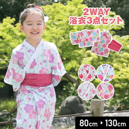 1c0ad91c0af8c  strong 浴衣  strong  子供 セット キッズ ベビー 子供服 ドレス ゆかた