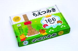 9f7b0f7b177e59 積み木 知育 知育玩具 3歳 4歳 5歳 100てんキッズ ちえつみきつみき