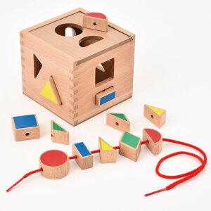 Monte+モンテッソーリ式ずけいボックス&ひもとおし