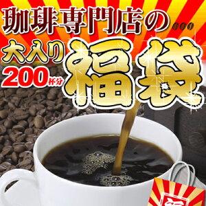 焙煎工場直送のチモトコーヒーから届けします!【送料無料】 コーヒー専門店の大入り福袋!4種...