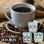 珈琲 コーヒー 日常を楽しくするシーンの提案「覚」「癒」「贅」3種の飲み比べをお楽しみください。 /ギフト/送料無料/贈答/熨斗