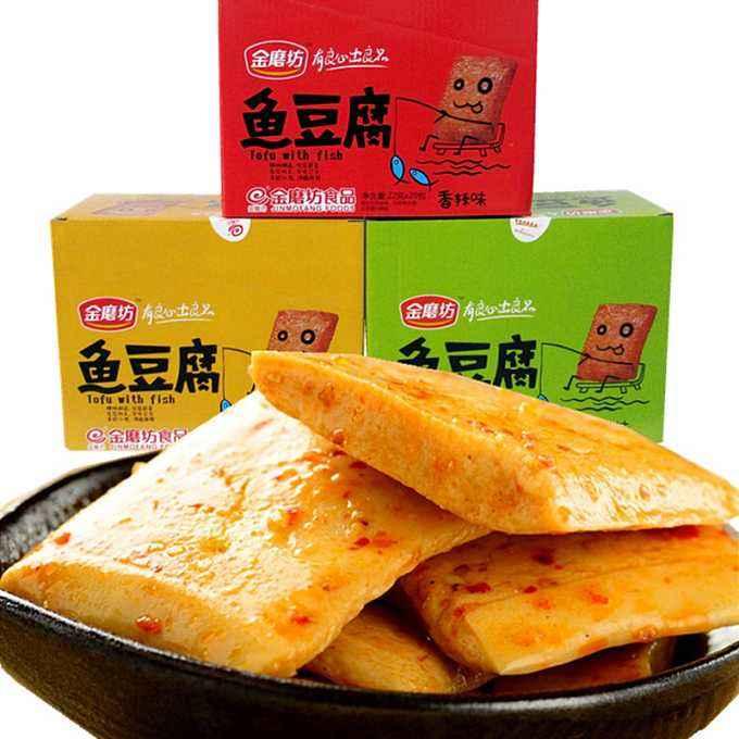 中華菓子, その他  22g 1