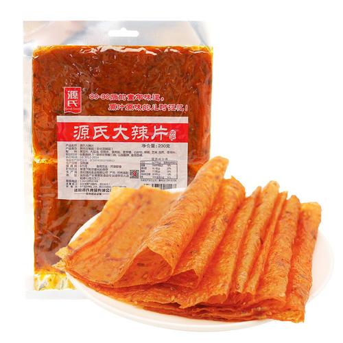中華菓子, その他  180g