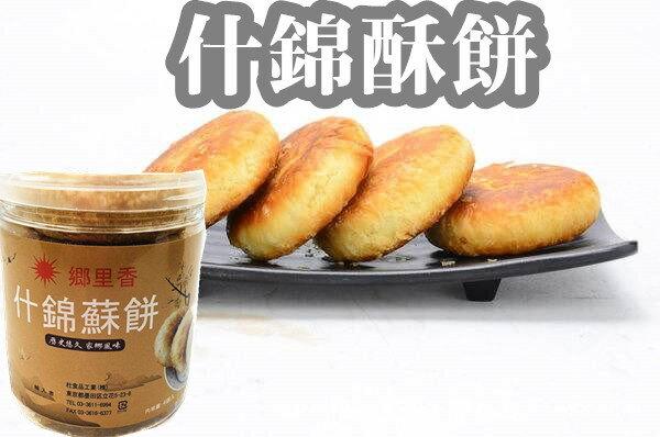 中華菓子, その他  4
