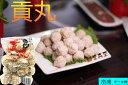 台湾 豚肉貢丸 ( ポークミートボール ) 火鍋具材 中華料理 肉団子 台湾産 300g 貢丸 猪肉貢丸の画像