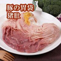 特麻麻得歡鮮藤椒油麻椒油拌菜,炒菜中華調味料業務用料理用180ml冷凍商品と同梱不可