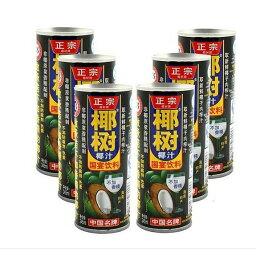 海南名物 (缶) 椰樹 椰樹椰汁  245ml ココナッツミルク ココナッツジュース 天然椰子汁 中国産