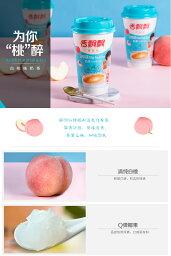 大人気 香飄飄ミルクティー (白桃味) milk tea 80g 中華飲料 奶茶 桃味