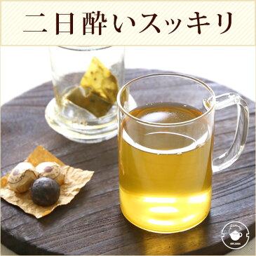 お酒 ウコン クルクミン 二日酔いスッキリセット うっちん茶 茶こし付き耐熱ガラスマグ プーアル茶