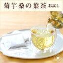 お茶 熊本