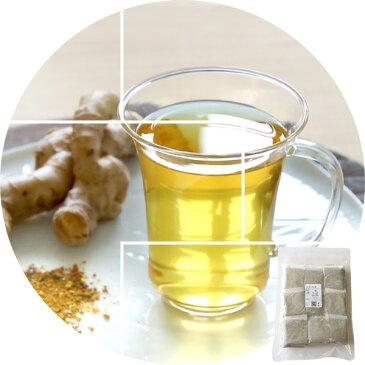 健康茶 沖縄 うっちん茶 ウコン茶 ティーバッグタイプ 業務用 2g×100P 秋ウコン ウコン うこん メール便送料無料